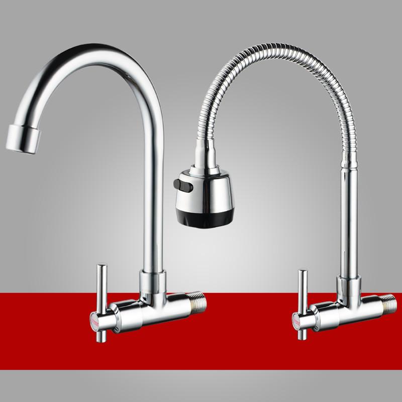厨房水龙头洗菜盆全铜单冷水龙头入墙式侧进水不锈钢水槽面盆龙头