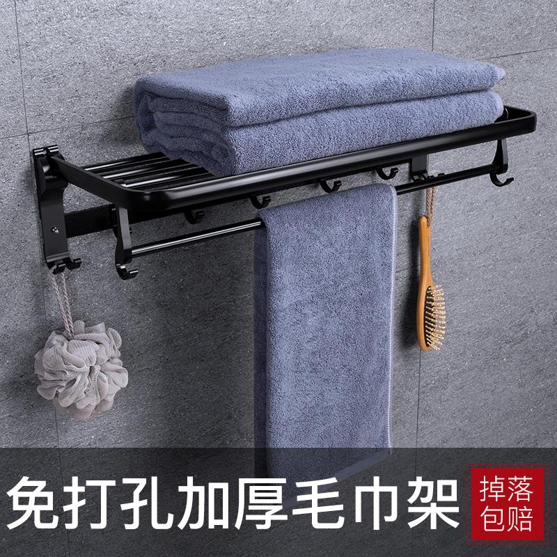 衛生間毛巾架免打孔浴室掛架廁所壁掛件黑色浴巾架衛浴置物架打孔