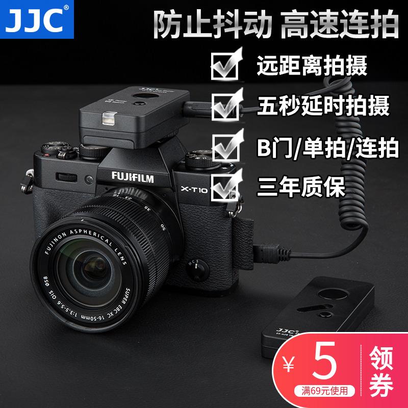 JJC富士快門線XA20 XA5 XT2 XA3 XE3 X100F XT100 XT20無線遙控器XH1 XA2 XT1 XA10 XA1 XM1 XPRO2 XE2S XF10
