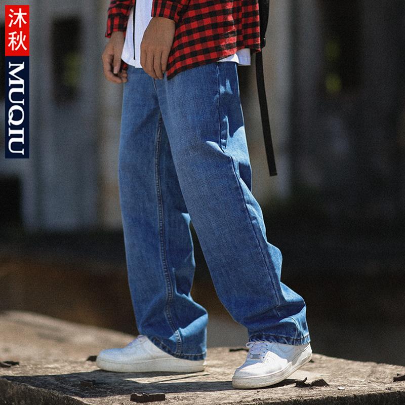 沐秋秋冬蓝色牛仔裤男宽松直筒加肥加大码拖地老爹休闲阔腿裤长裤