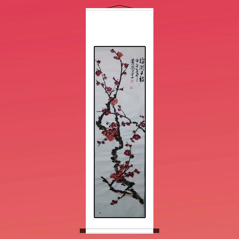 梅兰竹菊四条屏 客厅字画书法已装裱黄凤手绘水墨画书画作品定制
