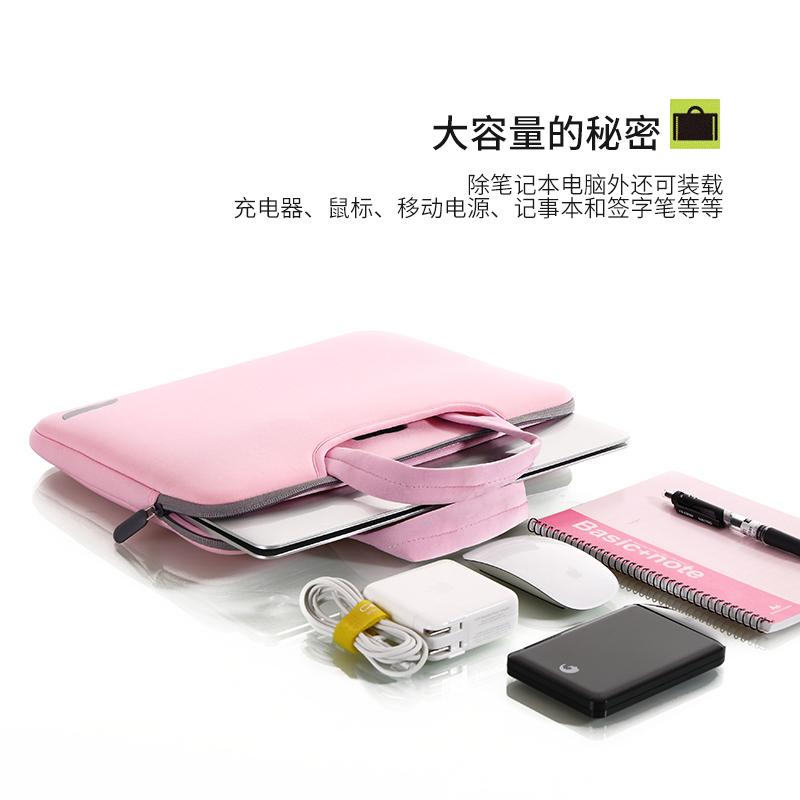 轻便轻薄ins手提笔记本内胆15.6寸14平板13.3可爱mac女电脑包袋