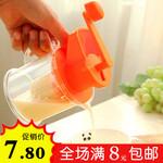 手磨豆浆机果汁机 小型迷你家用手摇榨汁机 简易手动石榴水果汁器