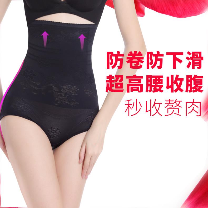 收腹提臀内裤女塑身产后高腰美体强力束缚塑形燃脂束腰瘦身小肚子