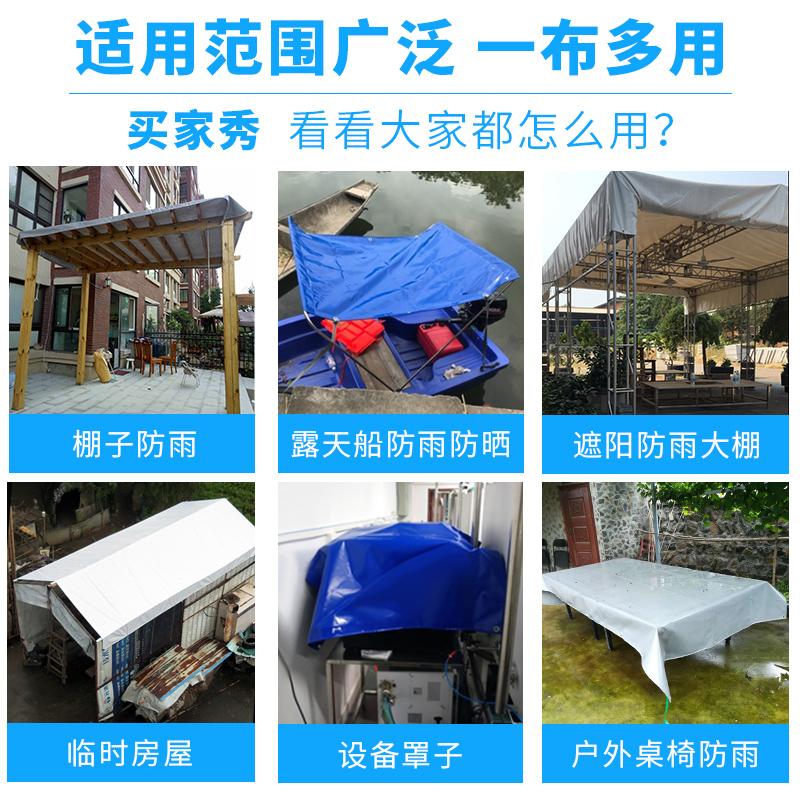 加厚PVC防雨布 防晒遮阳挡雨防风篷布三防布油布雨棚布刀刮布定做