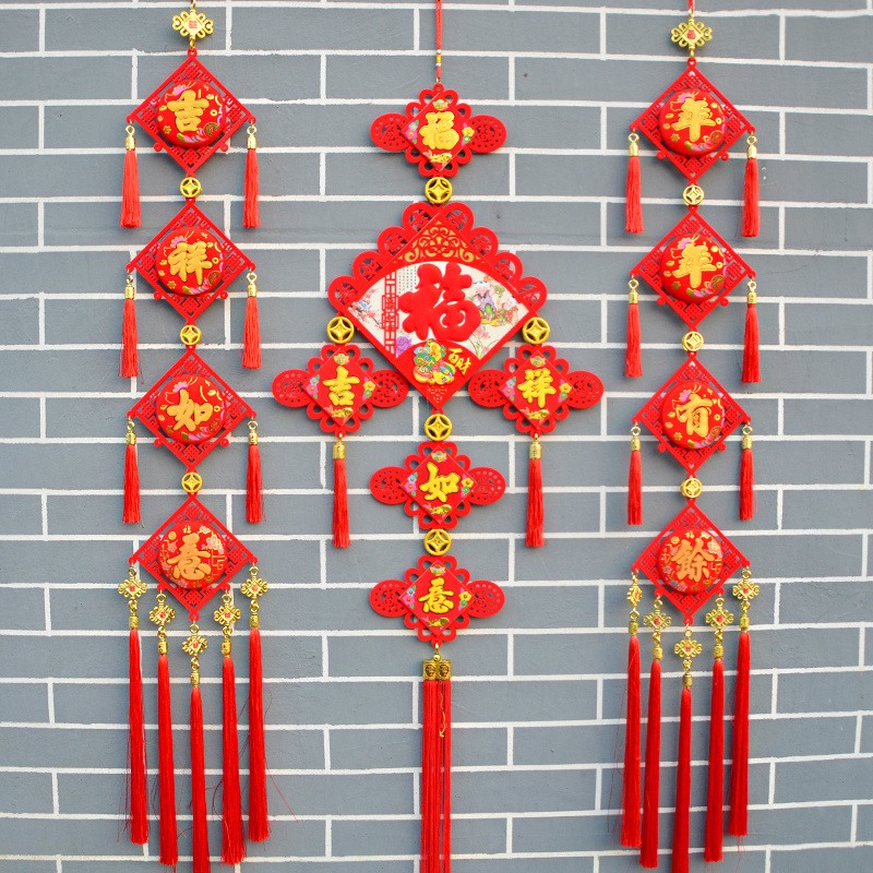Peach Wood Feng Shui Chinese Knot Home Hangging Decor Gift