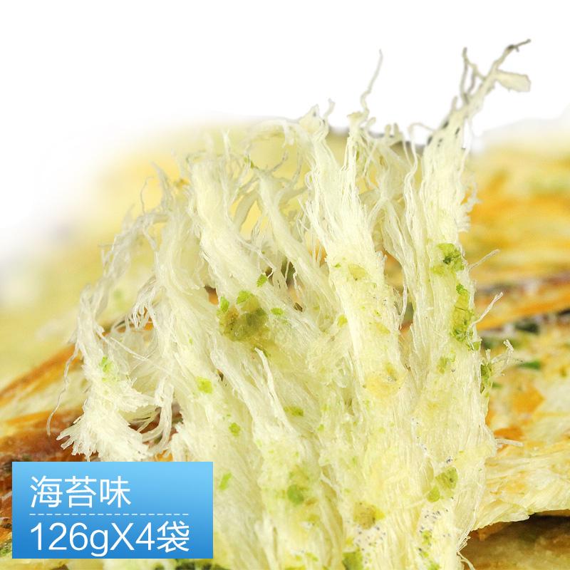 包邮鱼干零食即食海鲜食品大礼包 500g 青岛特产碳烤鳕鱼片干烤鱼片