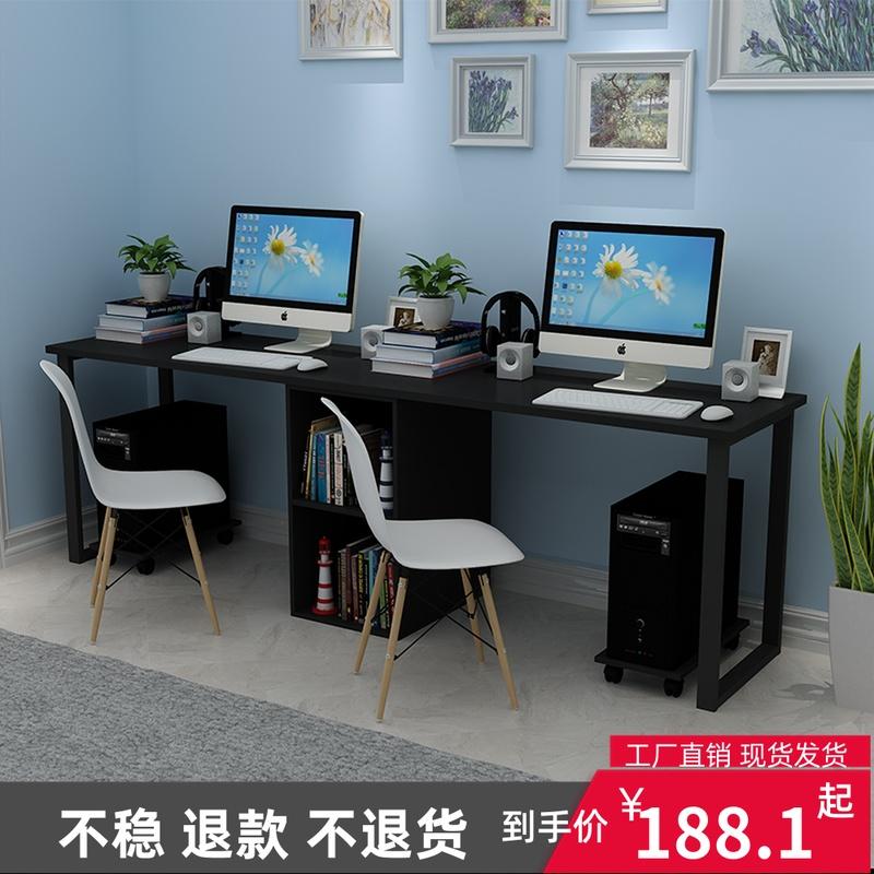 雙人電腦桌臺式桌家用書櫃書桌書架組合學生簡約現代寫字桌辦公桌