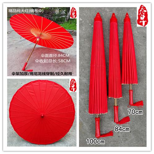 紅是紅綠是綠舞蹈道具傘工藝油紙傘大紅傘吊頂裝飾旗袍秀婚禮黑色