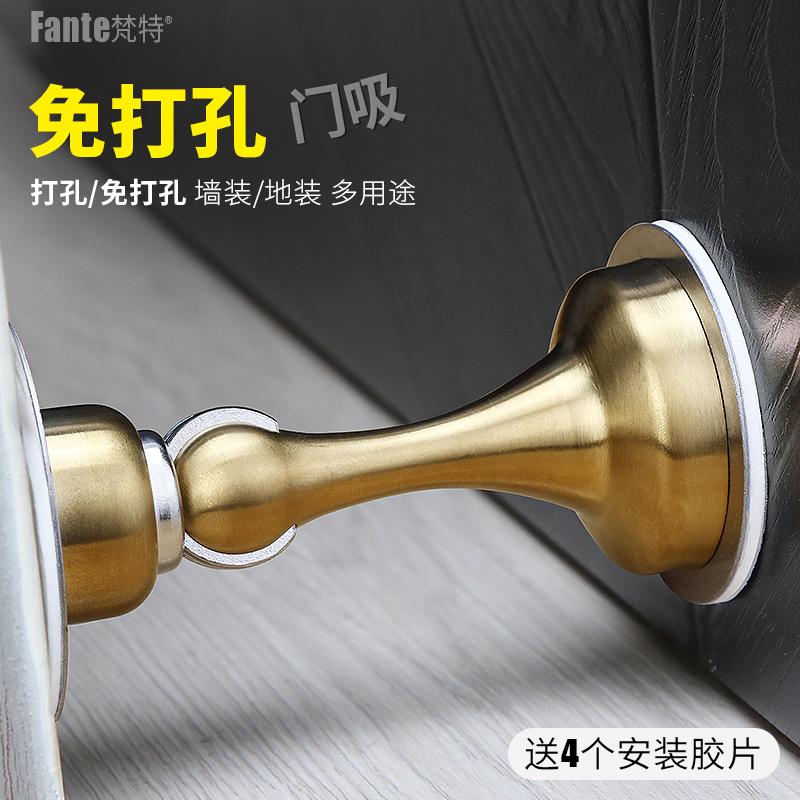 门吸免打孔卫生间强磁吸门器不锈钢门阻墙吸门档防撞门碰隐形地吸