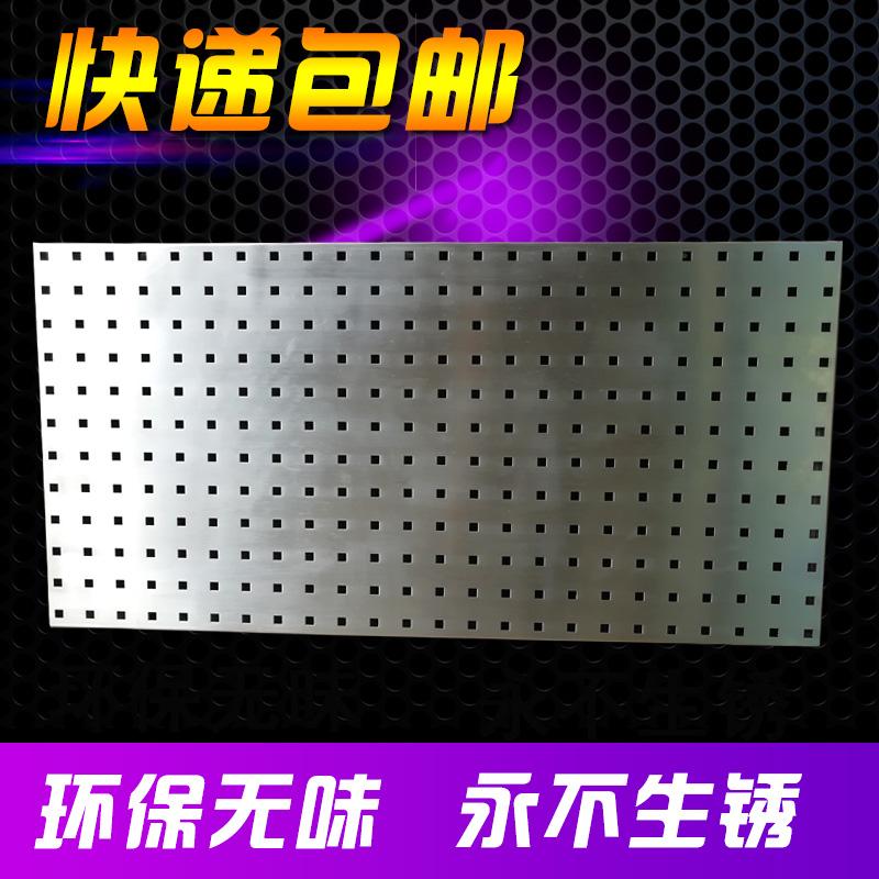 304不锈钢厨房洞洞板万能板家用万用板工具挂钩多功能收纳架定制