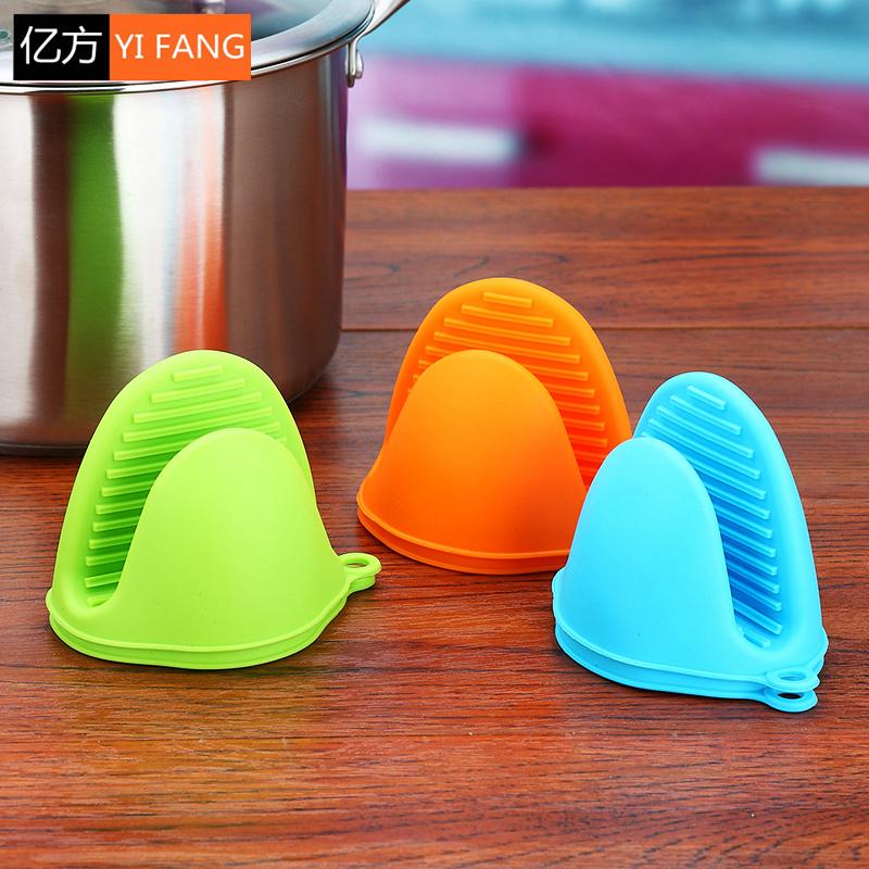 加厚微波爐烤箱隔熱手套防滑廚房烘培耐高溫防燙硅膠手套2只裝