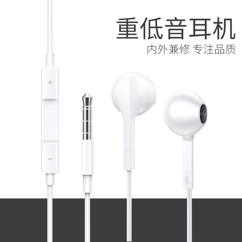【正品】vivo耳机适用x9x21vivox23vivox20x7x6plus原装v