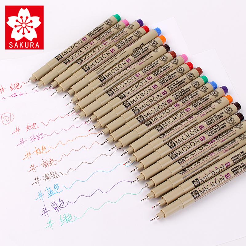日本樱花彩色针管笔 漫画描边笔速写设计绘图手绘笔防水勾线笔草图笔 防水不晕色制图笔绘图针笔美术生黑色