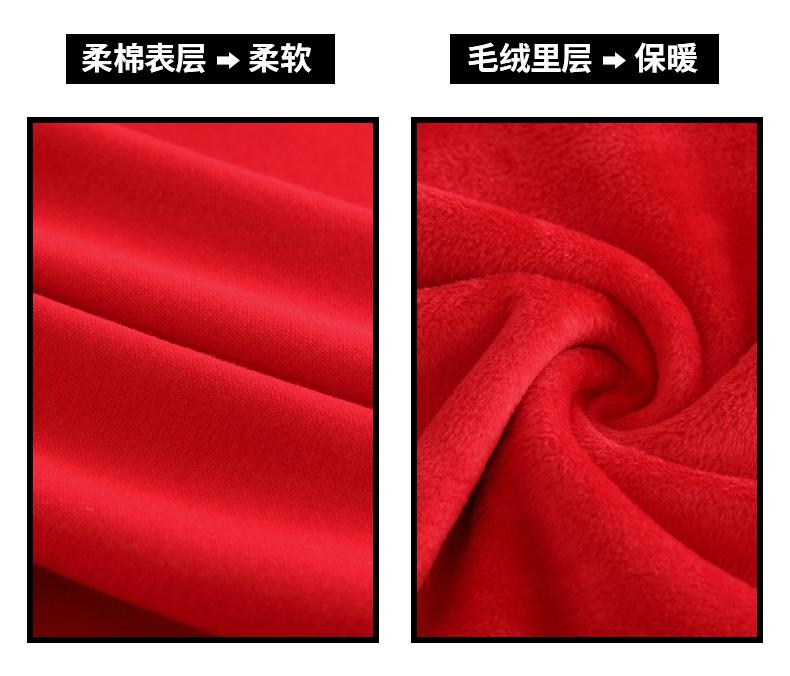 亲子装秋冬装 新款一家三口四口洋气母女装加绒加厚卫衣打底衫  2020