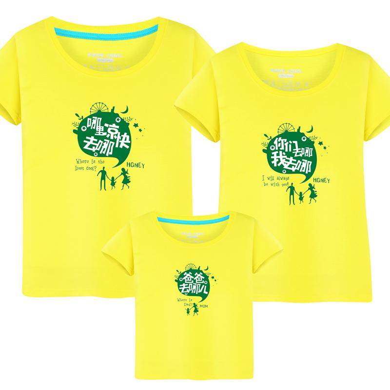 夏季夏裝休閒韓版個性創意親子裝一家三口全家裝母子父子短袖t恤