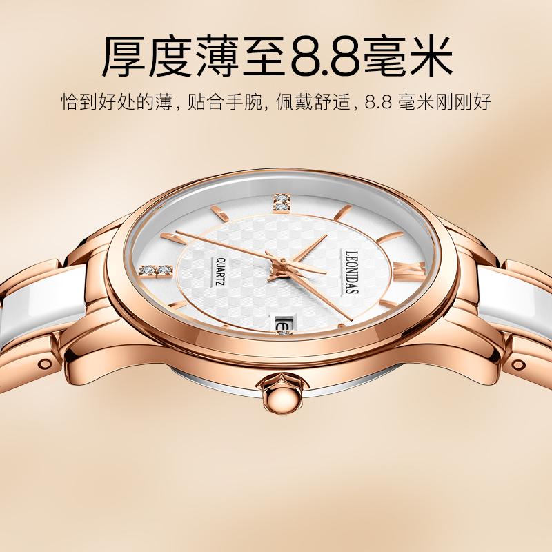 年新款名牌陶瓷手表女机械表简约气质时尚防水奢华女表正品薄 2020