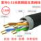 室外网线超五类户外防水高速超5类屏蔽8芯纯铜无氧铜poe监控300米
