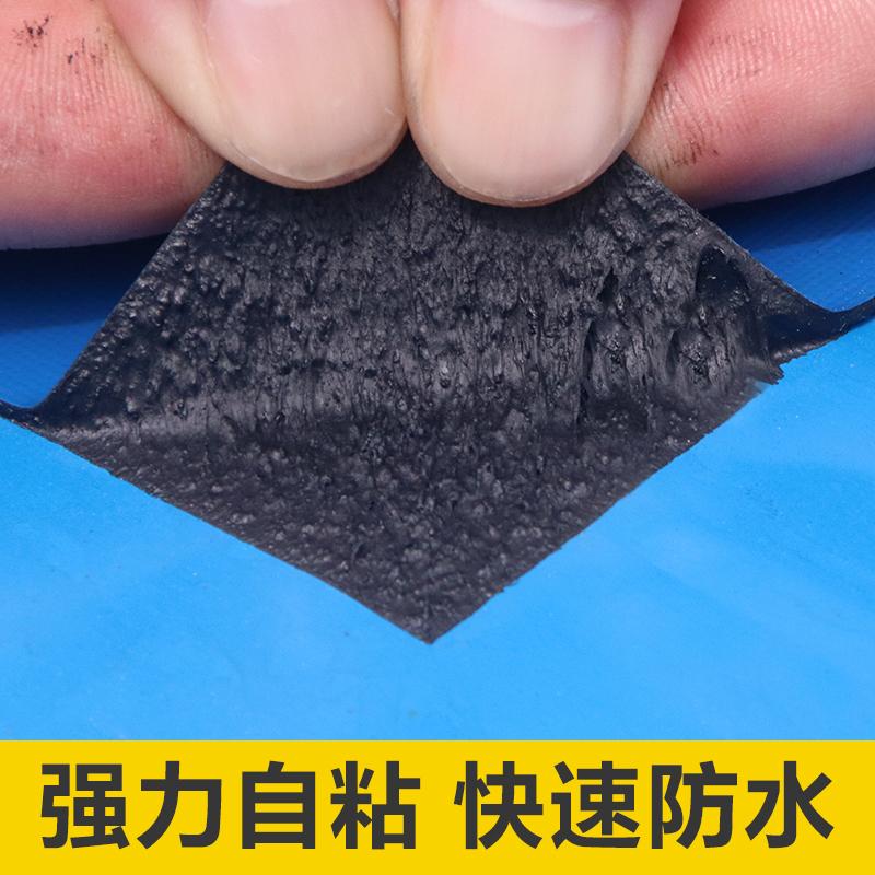 抗晒强力自粘防水卷材屋顶防水补漏材料彩钢瓦隔热油毡堵漏贴胶带