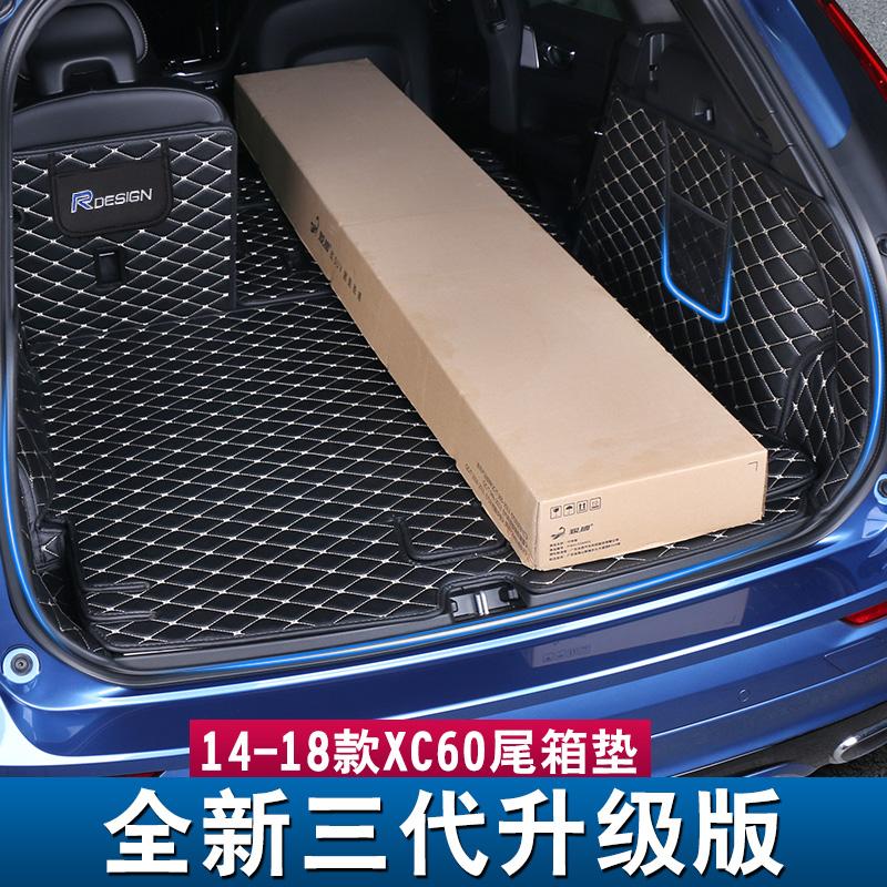 装饰专用 xc60 后备箱垫全包围地毯丝圈尾箱垫 xc60 款沃尔沃 19 10