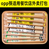Panda household disposable chopsticks upscale restaurant dedicated bulk commercial general snack pack chopsticks cheap easy