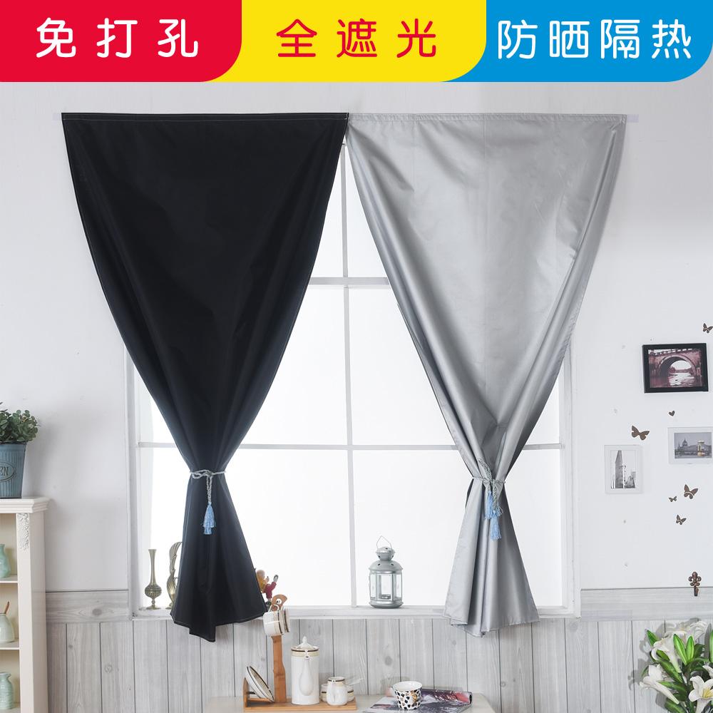 魔术贴免打孔安装自粘贴式全遮光窗帘布小隔热防晒出租房简易卧室