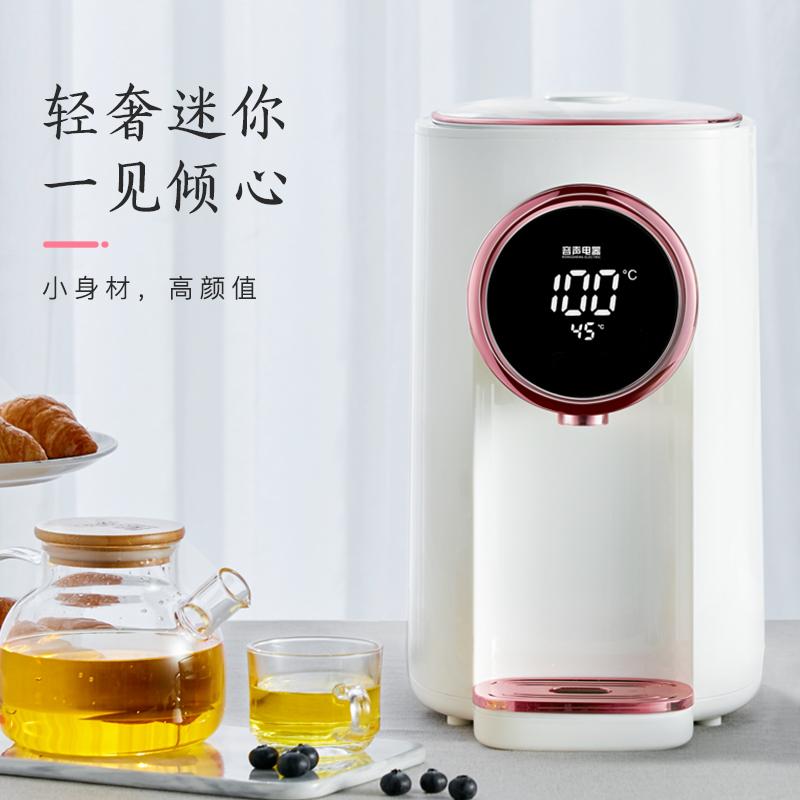 双模式煮水、七段控温、实时数显温度:4.8L 容声 全自动智能电热水瓶