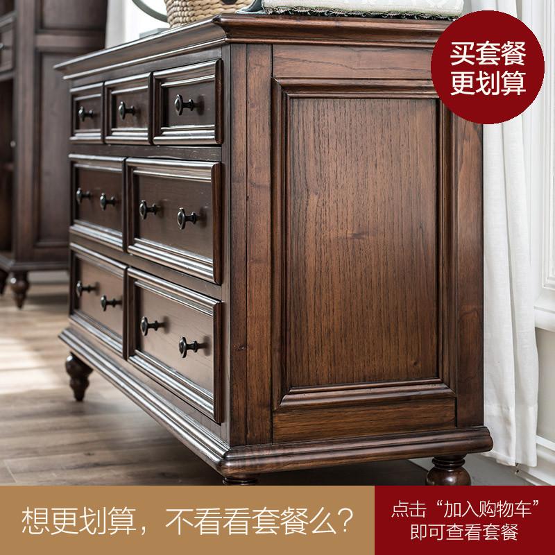 巢趣实木家具美式乡村七斗柜 客厅抽屉式斗柜 卧室简约收纳储物柜