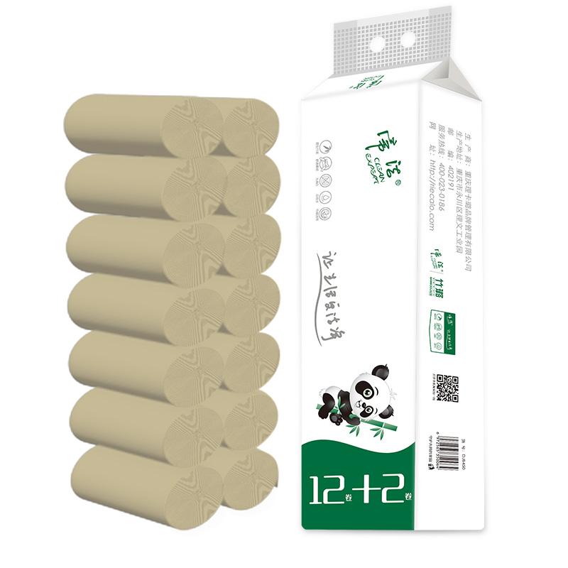帝洁无芯本色卷筒纸厕所卫生纸家庭用整箱批发实惠装纸巾手纸14卷