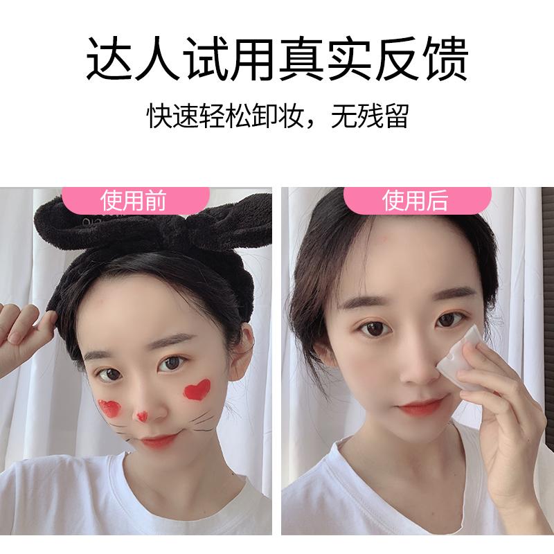 2瓶|李佳埼卸妆水女脸部温和深层清洁眼唇脸三合一卸妆液乳按压瓶