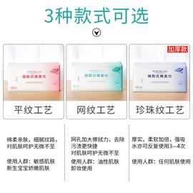 3包装 洗脸巾女一次性纯棉加厚洗面擦脸洁面纸巾卸妆棉无菌抽取式