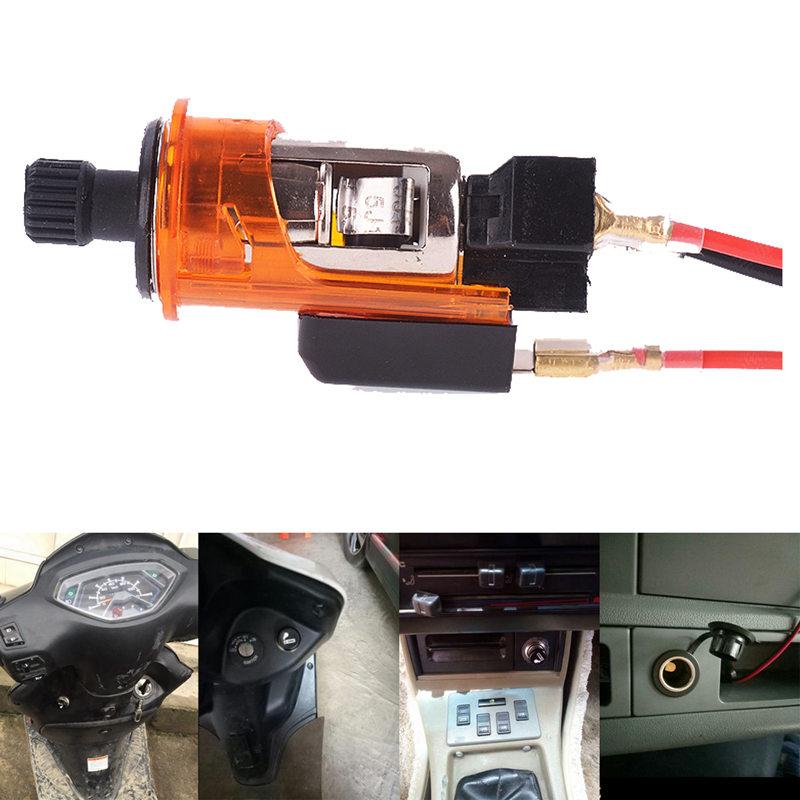 汽车点烟器总成改装点烟器插座带灯摩托车用防水点烟器母座12-24V
