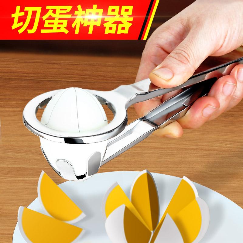 皮蛋切蛋器鸡蛋分割器切割器专用刀花式商家用日本松花蛋切蛋神器
