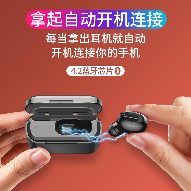 潮工坊 T1蓝牙耳机无线隐形迷你超小型运动开车单耳挂耳塞头戴入耳式微型超长待机适用苹果安卓手机男女通用