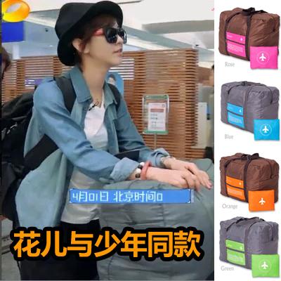 多功能摺疊旅行收納袋旅遊便攜行李箱衣物整理袋收納袋大手提袋子