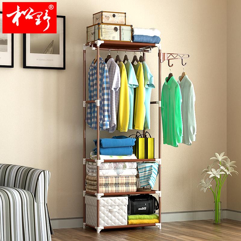 多功能衣帽架落地衣架挂衣服架收纳卧室置地加固组装时尚简易现代