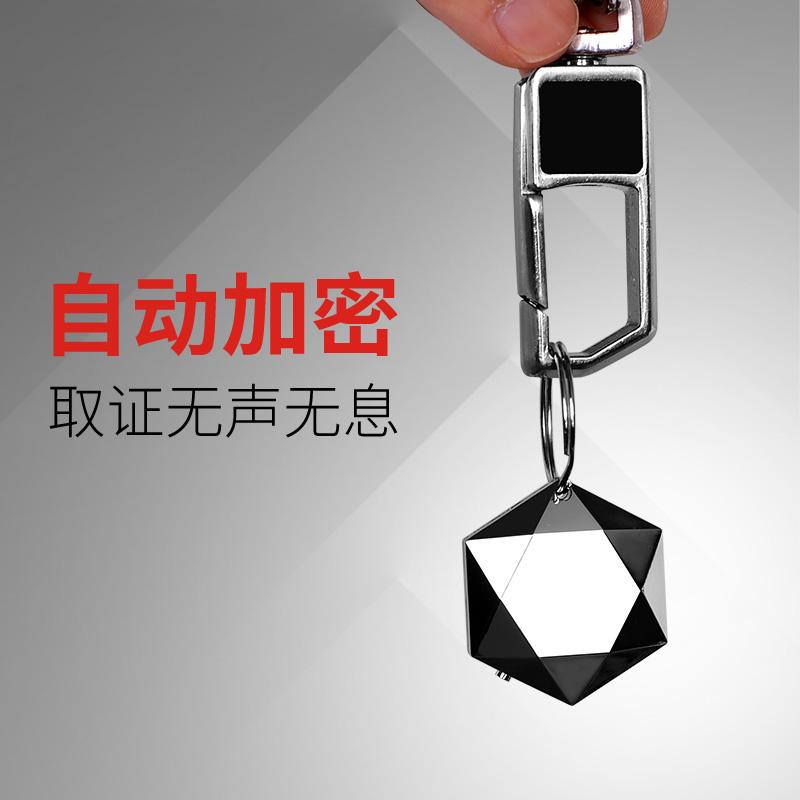 MP3 迷你高清远距降噪声控学生超小防隐形录音 专业取证录音笔微型