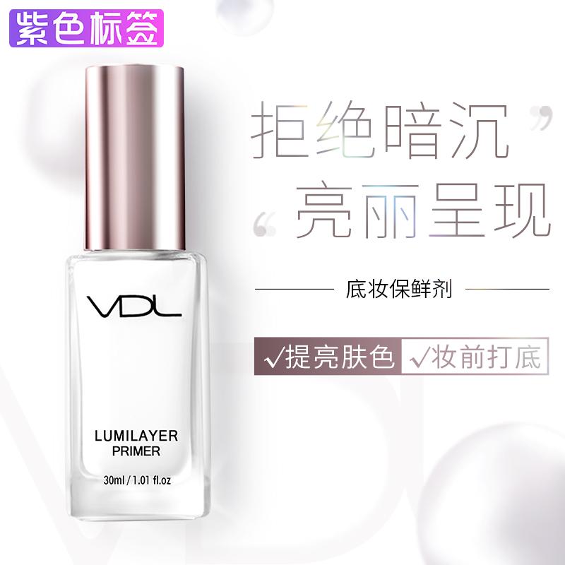 韓國VDL貝殼提亮液妝前乳30ml 高光修顏隔離隱形保溼控油裸妝正品