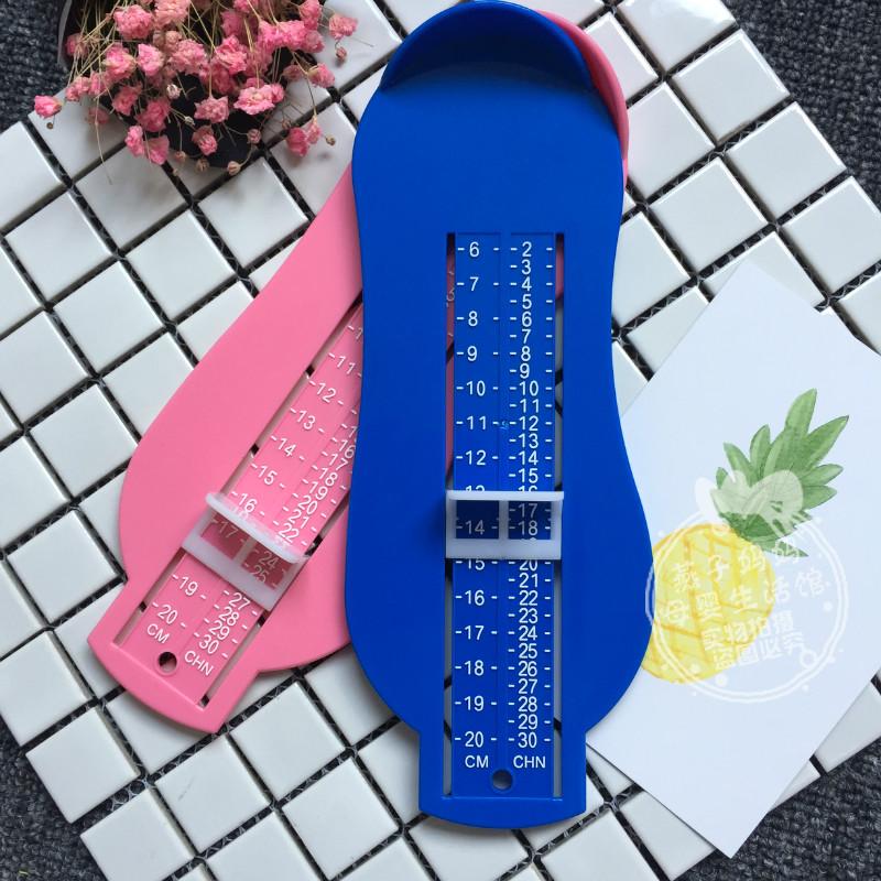 婴儿宝宝买鞋量脚器婴儿脚长测量器0-6岁儿童量脚尺健康环保