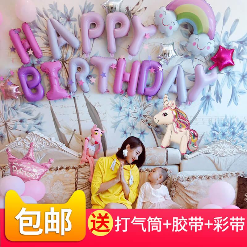 生日布置气球套餐宝宝一周岁儿童卡通主题场景派对趴体装饰背景墙