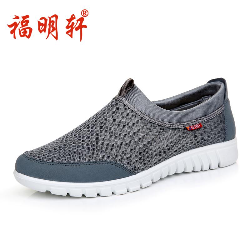 老北京布鞋男鞋夏季中老年休闲运动鞋爸爸懒人透气网鞋网面一脚蹬