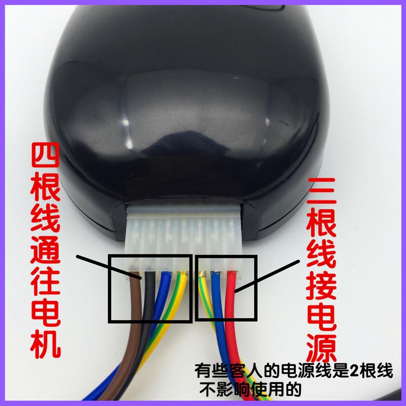 888 高硕威视管状控制器卷帘门接收器遥控器车库门管状电机通用型