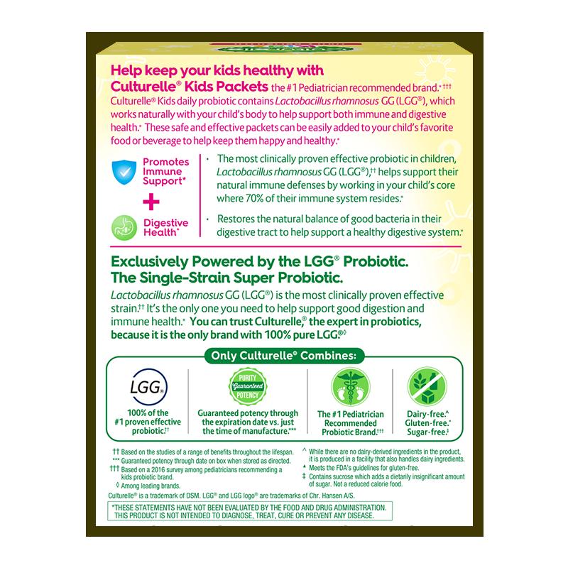 美国Culturelle康萃乐婴儿益生菌 调理新生幼儿宝宝肠胃便秘粉剂