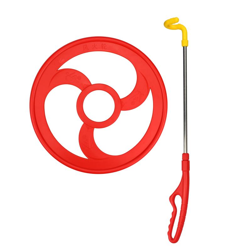 滚铁环塑料风火轮铁环滚铁圈环推铁环滚铁圈儿童怀旧玩具幼儿园