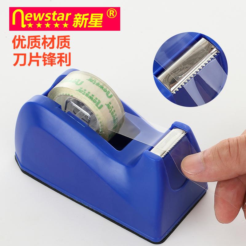 透明胶带切割器小号便携胶带座胶纸台胶条架胶布机学生用文具底座