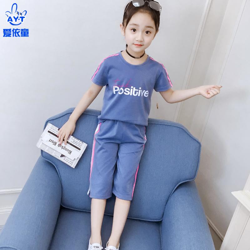 女童夏装2019新款套装洋气儿童装女孩夏天网红夏季中大童时髦时尚