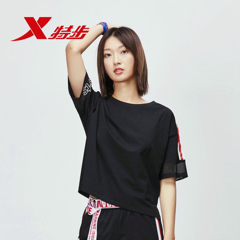 特步女短袖T恤2020夏季新品简约字母宽松T恤女舒适休闲短款上衣