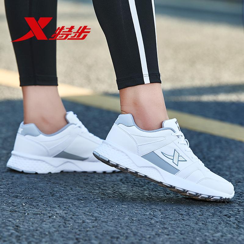 特步女鞋运动鞋女夏季新款正品女白色皮面学生休闲鞋旅游鞋跑步鞋