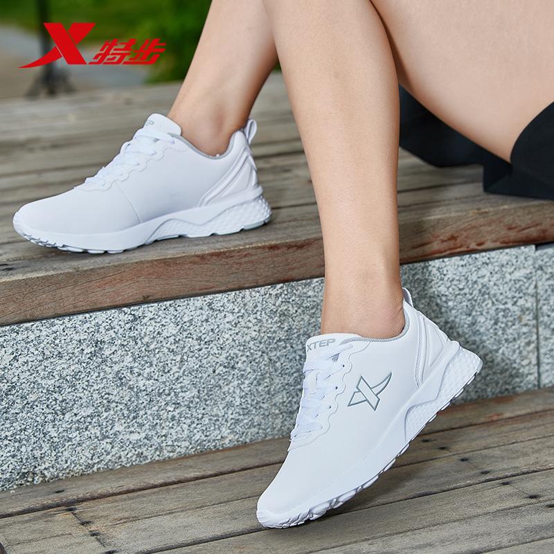 特步女鞋运动鞋女冬季新款正品女白色皮面学生休闲鞋旅游鞋跑步鞋