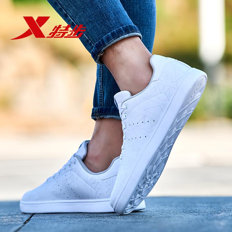 特步男鞋板鞋男2018夏季新款男士运动鞋正品休闲鞋学生滑板鞋白色